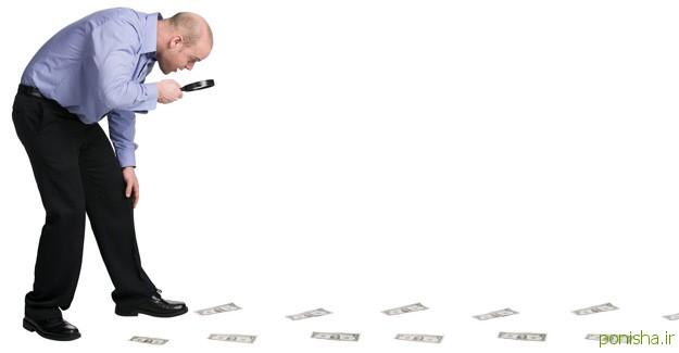 درآمد روزانه خود را کنترل کنید