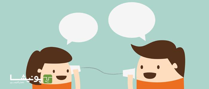مهارت شنوندگی