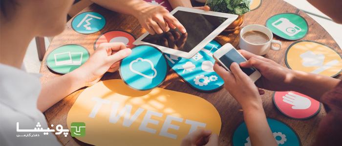 فالوئرهای شبکه های اجتماعی