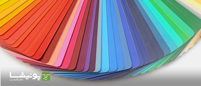 روانشناسی رنگ در وبسایت