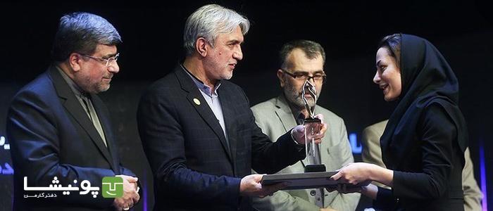 پونیشا برگزیده جشنواره رسانه دیجیتال