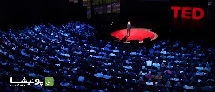 سخنرانی TED