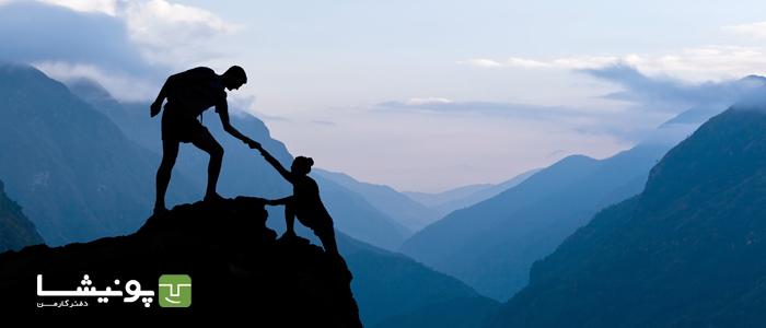 جلب اعتماد دیگران