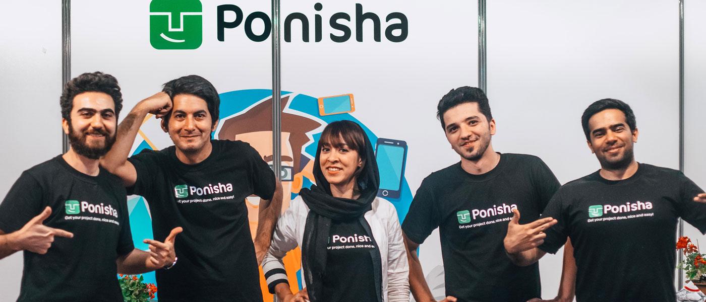 تیم پونیشا در الکامپ