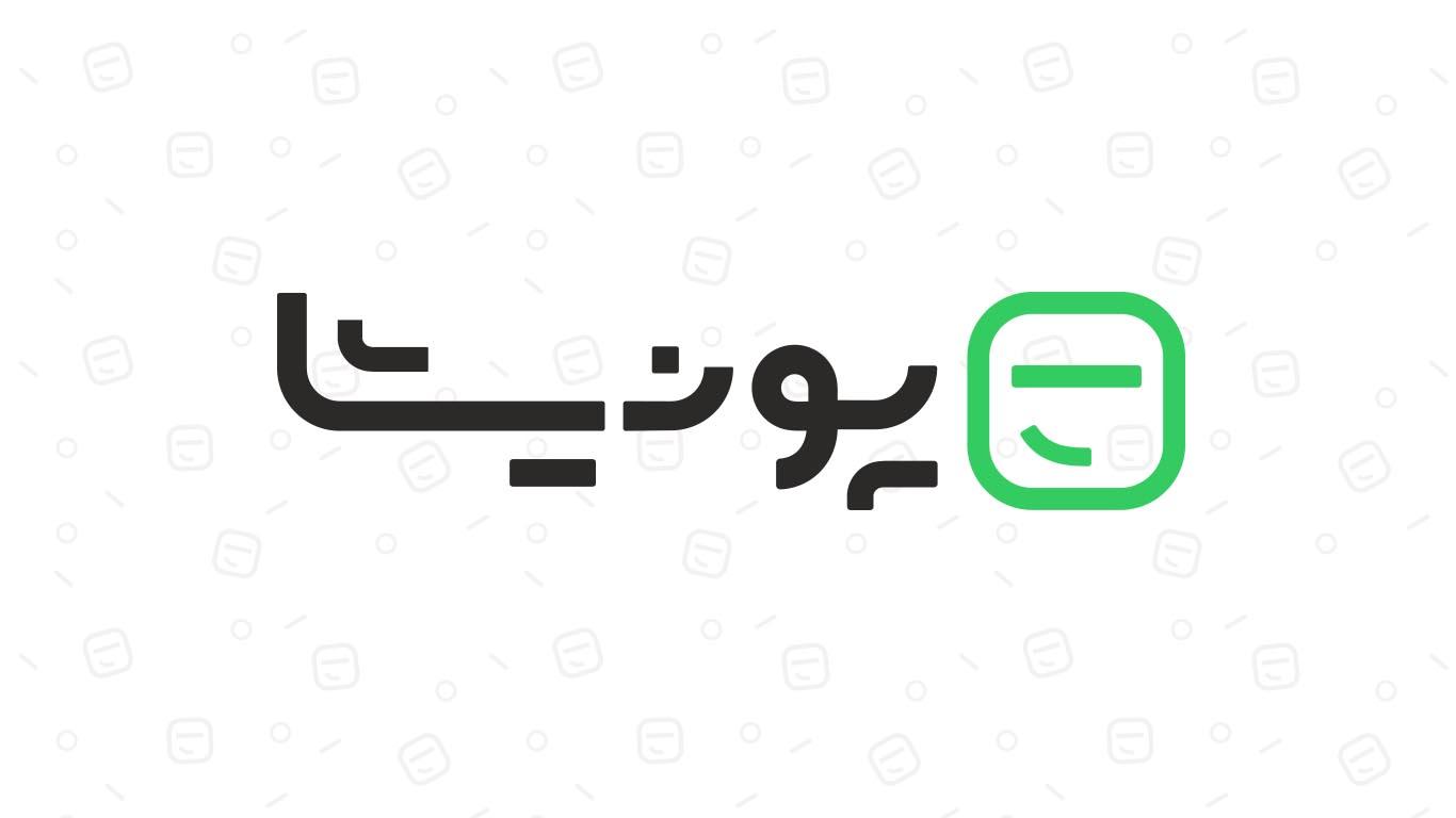 نوسازی لوگوی پونیشا